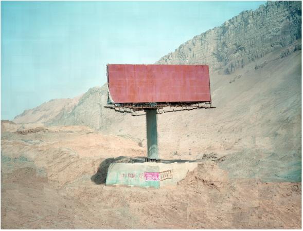 Florian Ruiz, Projet 596, Galerie Sit Down, 0,445 Bq
